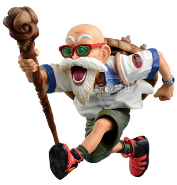 main photo of Figure Colosseum: Muten Roshi Zoukei Tenkaichi Budoukai 3 Ver.