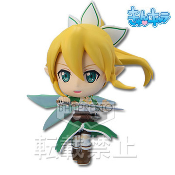 main photo of Ichiban Kuji Sword Art Online: Leafa (Kirigaya Suguha) Kyun-Chara