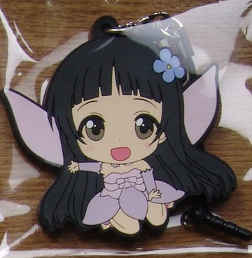 main photo of Petanko SAO Trading Rubber Strap Fairy Dance Arc: Yui