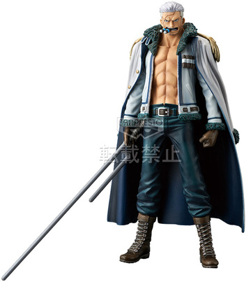 main photo of The Grandline Men DXF Figure vol.16 Smoker