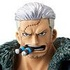 The Grandline Men DXF Figure vol.16 Smoker