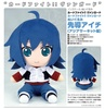 photo of Cardfight!! Vanguard Plushie: Aichi Sendou Asian Circuit Arc Ver.