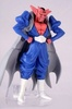 photo of HGIF Dragon Ball Z #06: Dabura