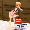 photo of Kotoura Haruka Swimsuit Apron ver.