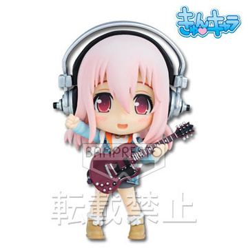 main photo of Ichiban Kuji Super Sonico ~More Power!!~: Sonico Kyun-Chara Tiger Parka ver.