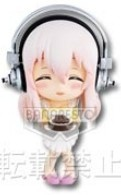 main photo of Ichiban Kuji Super Sonico ~More Power!!~: Sonico Chibi Kyun-Chara Housewife ver.