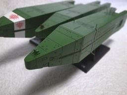 main photo of 1/12000 scale Fleet file Collection: FPA Supply Ship