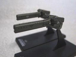 main photo of 1/12000 scale Fleet file Collection: Imperial Battleship