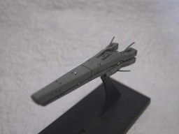 main photo of 1/12000 scale Fleet file Collection: Kvasir