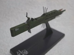 main photo of 1/12000 scale Fleet file Collection: Perun