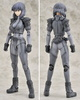 photo of Gutto-kuru Figure Collection 52 Kusanagi Motoko