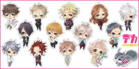 photo of Brothers Conflict Deka Keychain: Louis