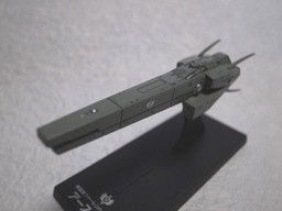 main photo of 1/12000 scale Fleet file Collection: Ahsgrimm