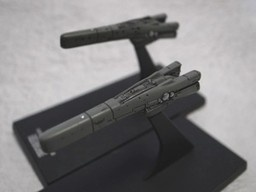 main photo of 1/12000 scale Fleet file Collection: Imperial Cruiser