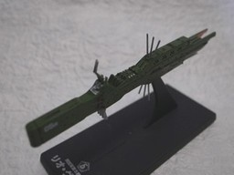 main photo of 1/12000 scale Fleet file Collection: Rio Grande