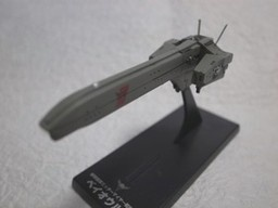 main photo of 1/12000 scale Fleet file Collection: Beowulf