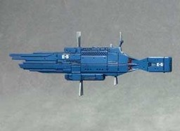 main photo of 1/12000 scale Fleet file Collection: Mauria