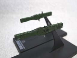 main photo of 1/12000 scale Fleet file Collection: Old FPA Battleship