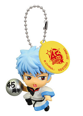 main photo of J-Stars 45th Anniversary Swing Zenpen: Sakata Gintoki