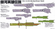 photo of 1/12000 scale Fleet file Collection: Kvasir
