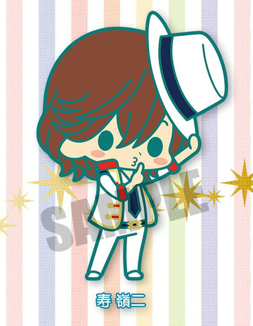 main photo of Rubber Strap Collection Uta no Prince-sama: Maji Love 2000%: Kotobuki Reiji