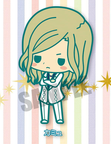 main photo of Rubber Strap Collection Uta no Prince-sama: Maji Love 2000%: Camus