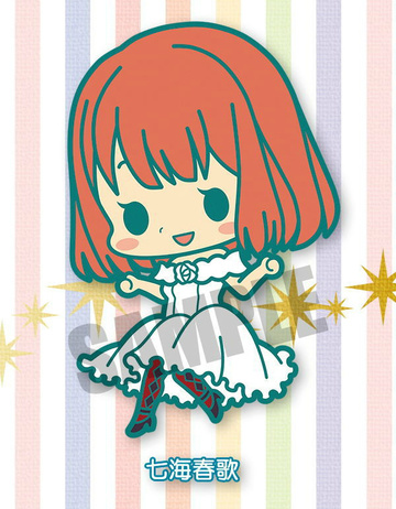 main photo of Rubber Strap Collection Uta no Prince-sama: Maji Love 2000%: Nanami Haruka