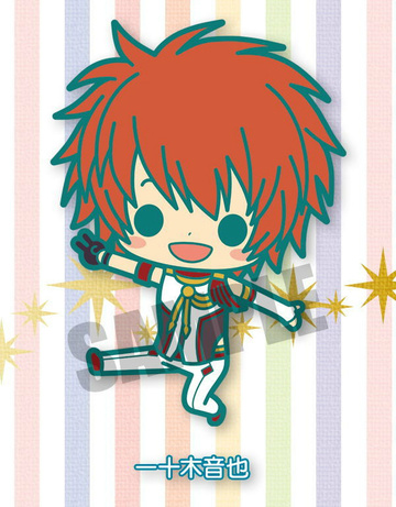main photo of Rubber Strap Collection Uta no Prince-sama: Maji Love 2000%: Ittoki Ottoya