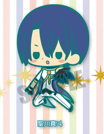 main photo of Rubber Strap Collection Uta no Prince-sama: Maji Love 2000%: Hijirikawa Masato