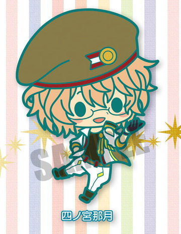 main photo of Rubber Strap Collection Uta no Prince-sama: Maji Love 2000%: Shinomiya Natsuki