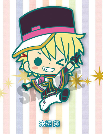 main photo of Rubber Strap Collection Uta no Prince-sama: Maji Love 2000%: Kurusu Shou