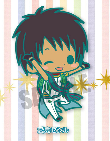 main photo of Rubber Strap Collection Uta no Prince-sama: Maji Love 2000%: Aijima Cecil