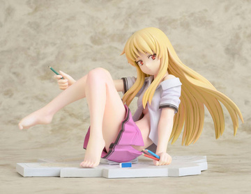 main photo of Gutto-kuru Figure Collection La Beauté 22: Shiina Mashiro