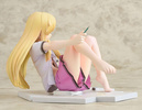 photo of Gutto-kuru Figure Collection La Beauté 22: Shiina Mashiro