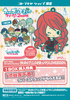 photo of Rubber Strap Collection Uta no Prince-sama: Maji Love 2000%: Shinomiya Natsuki