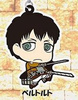 photo of Shingeki no Kyojin Rubber Strap Collection: Bertolt Huber
