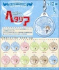 photo of -es series nino- Hetalia Axis Powers Gel Charm Collection: South Italy