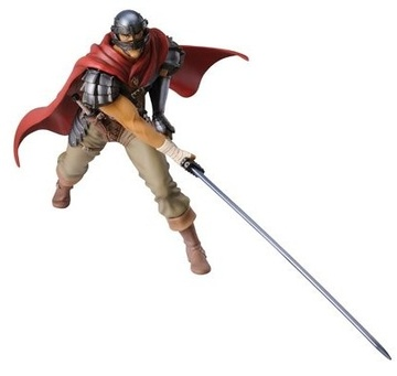 main photo of Ichiban Kuji Berserk: Guts