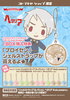 photo of -es series nino- Hetalia Axis Powers Gel Charm Collection: Prussia