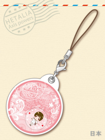 main photo of -es series nino- Hetalia Axis Powers Gel Charm Collection: Japan