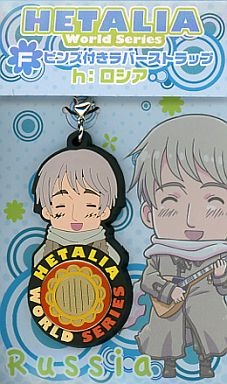 main photo of Hetalia Anikuji vol.1: Russia Rubber Strap Pin