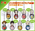 photo of Hetalia Anikuji vol.1: Italy Rubber Strap Pin