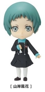 main photo of HappyKuji Persona 3 the Movie: Yamagishi Fuuka