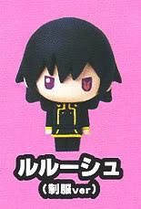 main photo of Code Geass Chara Fortune - Lelouch of the Rebellion R2 DokiDoki?: Lelouch Lamperouge School Uniform ver.