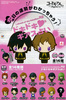photo of Code Geass Chara Fortune - Lelouch of the Rebellion R2 DokiDoki?: Gottwald Jeremiah
