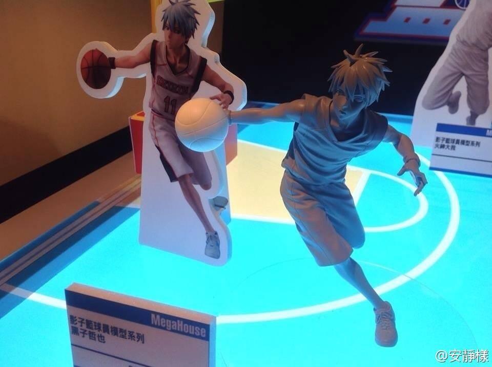 USED Kuroko/'s Basketball Figure Series Kagami Taiga Megahouse
