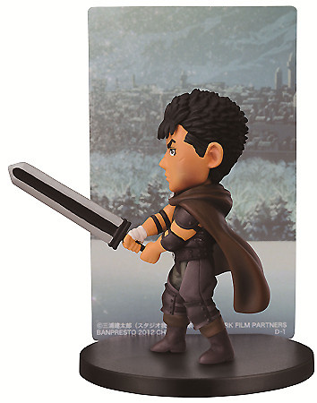 main photo of Ichiban Kuji Berserk: Guts Card Stand Figure