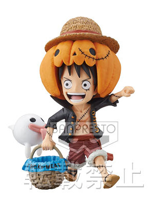main photo of One Piece World Collectable Figure ~Halloween Special 2~: Monkey D. Luffy