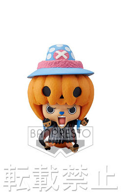 main photo of One Piece World Collectable Figure ~Halloween Special 2~: Tony Tony Chopper