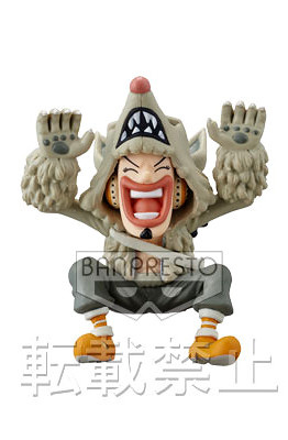 main photo of One Piece World Collectable Figure ~Halloween Special 2~: Usopp